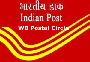 indian-post-west-bengal-postal-circle-512x357