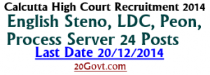 Calcutta-High-Court-Recruitment-2014-English-Steno-LDC-Peon-Process-Server-24-Posts